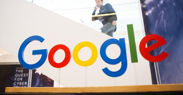 因歐盟「鏈接稅」:谷歌或在當地關閉新聞服務