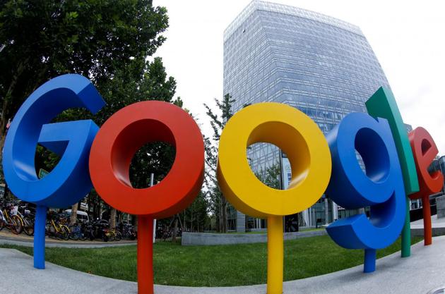 谷歌將投資6.9億美元在丹麥修建新數據中心