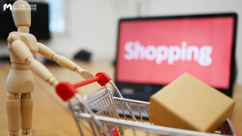 分析直播帶貨和電視購物的區別