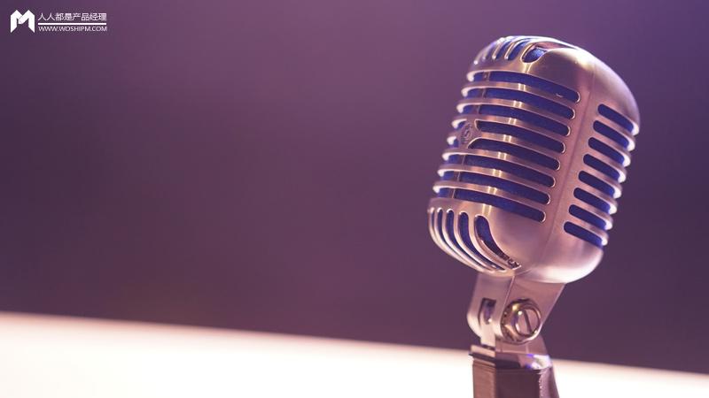 NLP方法論(1):如何尋找語音交互的業務場景?