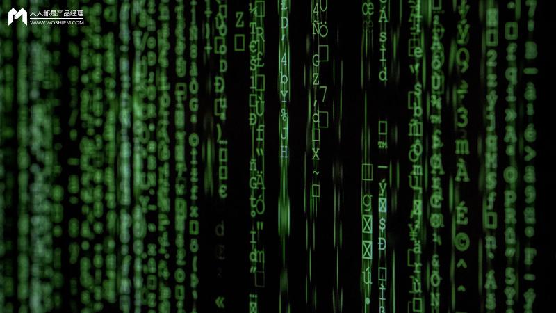 行業前沿:互聯網人必須讀懂的「數據智能」