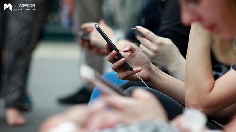 社交電商思考:如何激勵用戶主動分享?