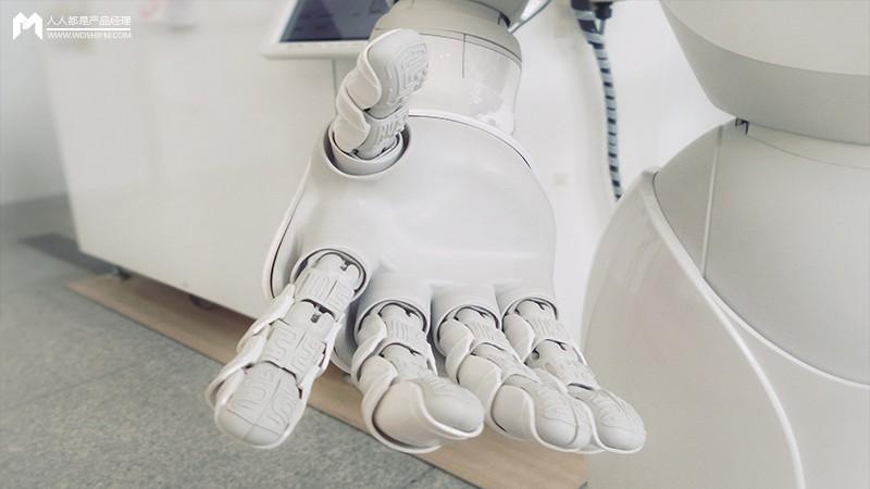 機器人是如何實現對話的?