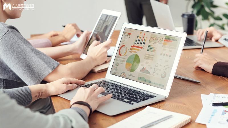 生意的本質是流量!互聯網行業如何借勢解讀流量紅利?