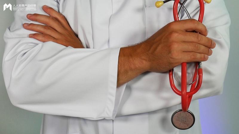 打破醫學的疆界,用科技賦能整合醫療