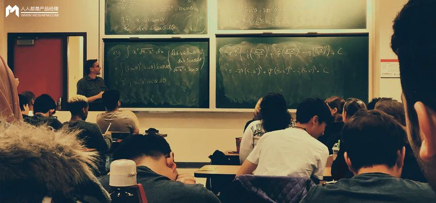 職業教育的終身夢想要如何實現?——內容篇   人人都是產品經理