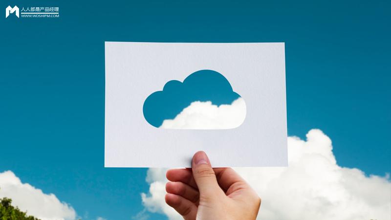 企業應用歷程回顧及未來展望(三): 雲時代的BI | 人人都是產品經理