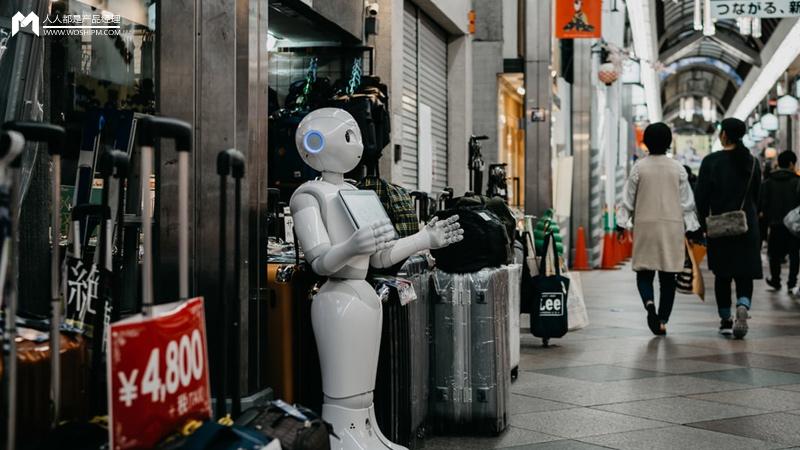 從開放域機器人構建出發,聊聊如何與機器人吹水   人人都是產品經理