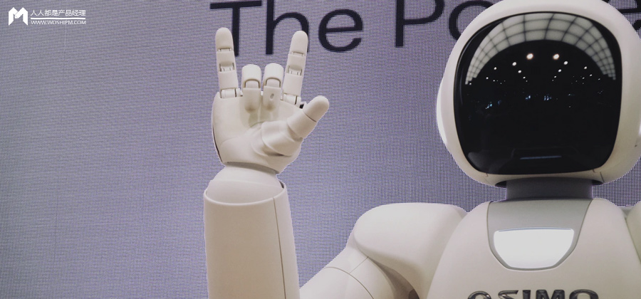 智能客服機器人的衡量指標體系   人人都是產品經理