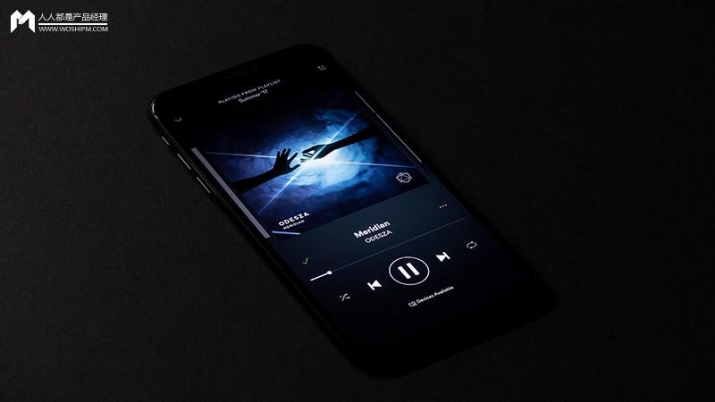 付費訂閱增長、ARPU不斷下降,Spotify給流媒體音樂行業敲響了警鐘   人人都是產品經理