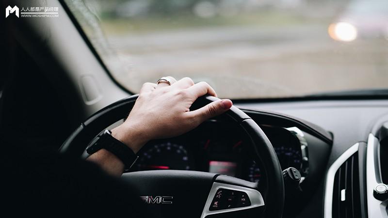 語音交互在車載場景中的應用 | 人人都是產品經理