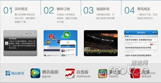 報告解析,中國網路媒體的未來有哪些看點?   人人都是產品經理