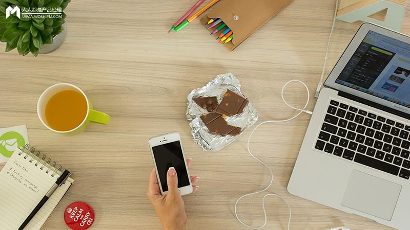 微信圈子的今生前世與第五次變革 | 人人都是產品經理