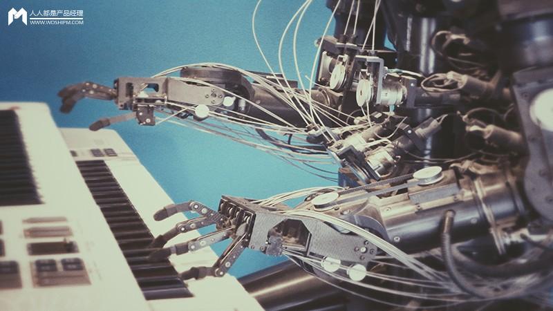 人工智慧迅猛發展,如何應對避免失業?