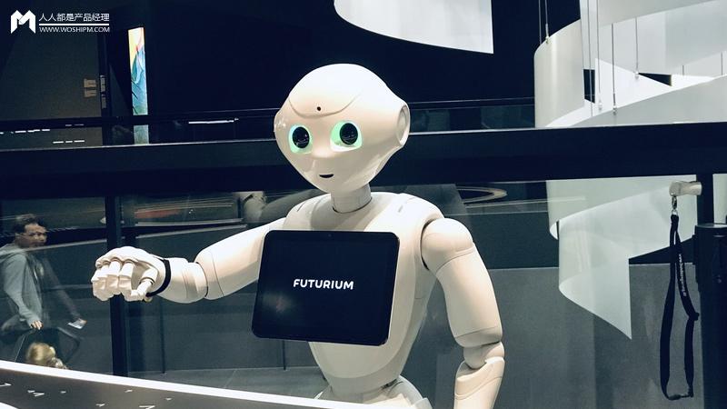 如何從0到1設計搭建AI售前營銷機器人?