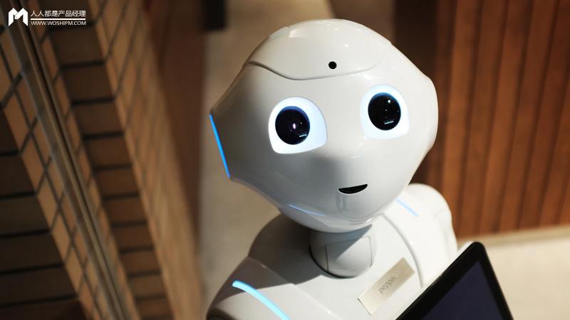 以同程藝龍客服機器人為例,談談意圖識別和對話管理建設