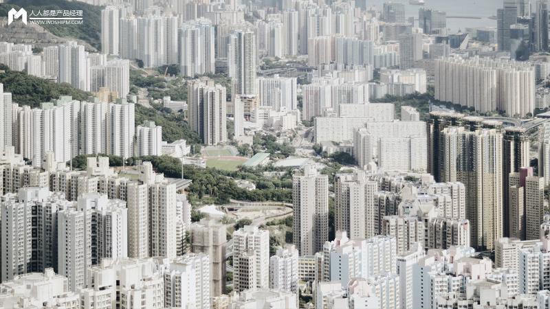 區塊鏈在房屋租賃市場中的應用研究和產品設計