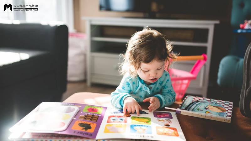 低幼市場,在線教育的又一個賽道?