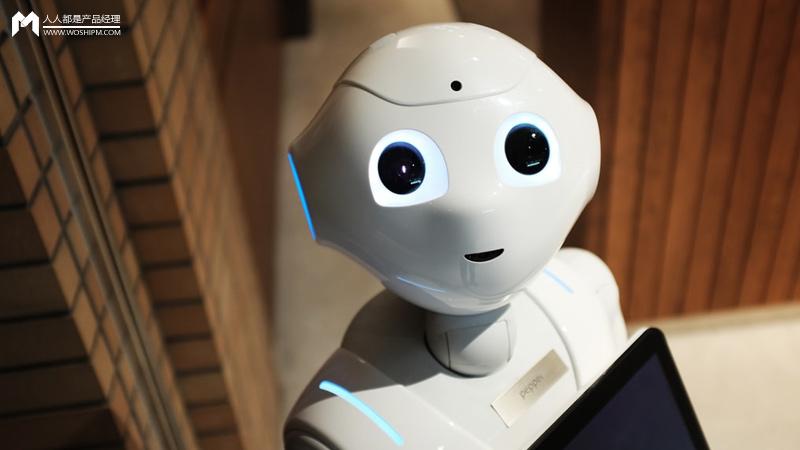 全流程攻略:如何構建人工智慧產品?