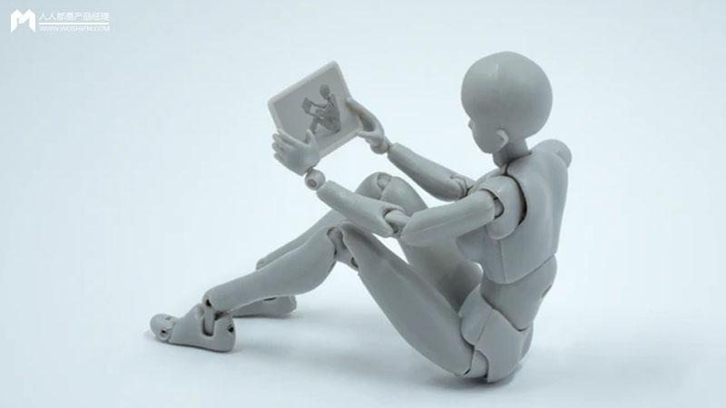 為了讓AI像人一樣思考,DeepMind這次又幹了什麼?   人人都是產品經理