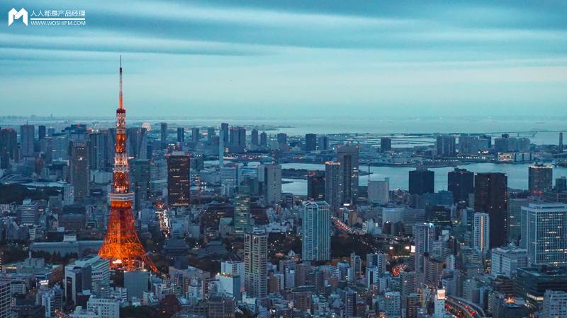 日本互聯網行業為什麼被中國碾壓 | 人人都是產品經理