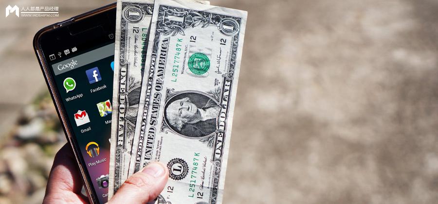 數字金融體驗|后疫情下金融小微貸產品體驗該如何突圍? | 人人都是產品經理