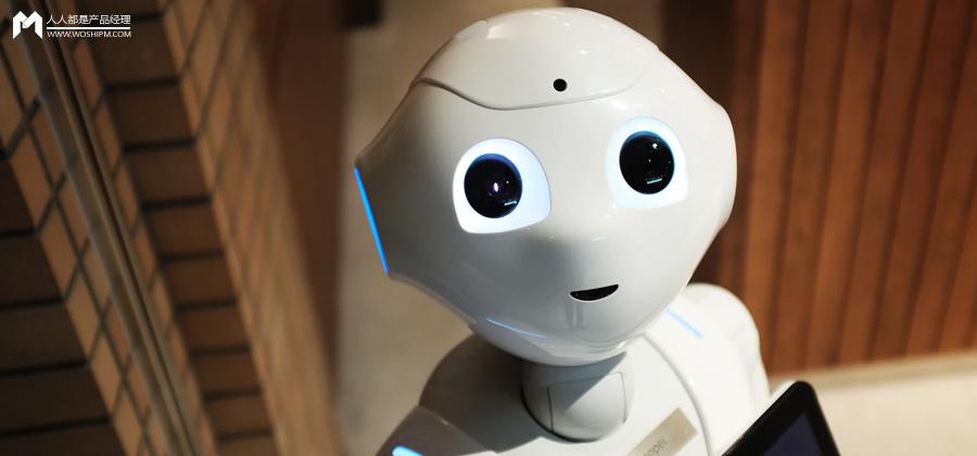 人工不智能,AI產品經理要幫助用戶認清這一現實   人人都是產品經理