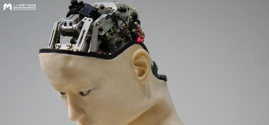 AI產品經理的入門必修——概念篇   人人都是產品經理