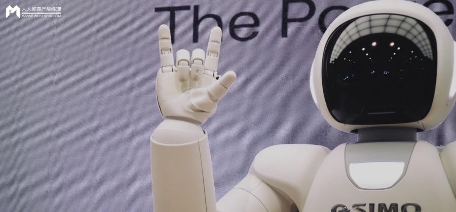 AI產品經理的入門必修課——案例篇   人人都是產品經理