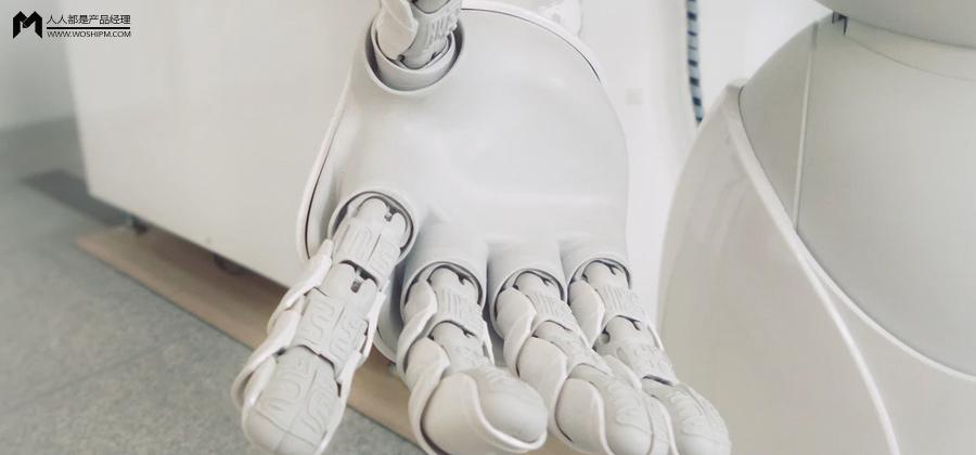 2021年中國人工智慧+教育應用報告 | 人人都是產品經理