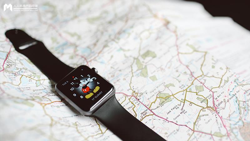 我們訪談了117位家長,發現了兒童手錶的秘密 | 人人都是產品經理